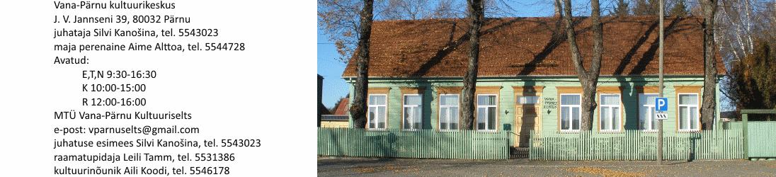 Vana-Pärnu Kultuurikeskus